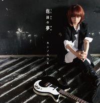 kanno_utakata_jk.jpg