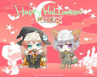sam_kk_halloween.jpg