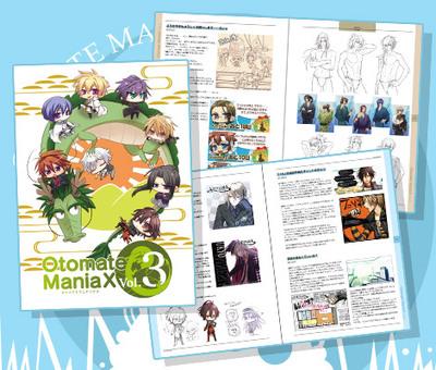 maniax3.jpg