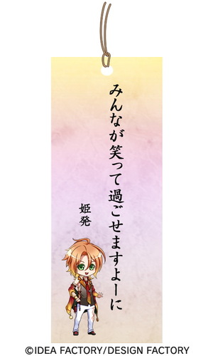 LGS七夕台紙04.jpg