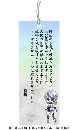 LGS七夕台紙00.jpg
