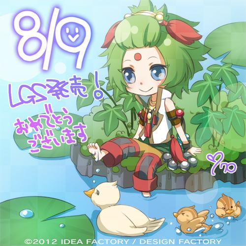 LGS発売記念_kuro.jpg
