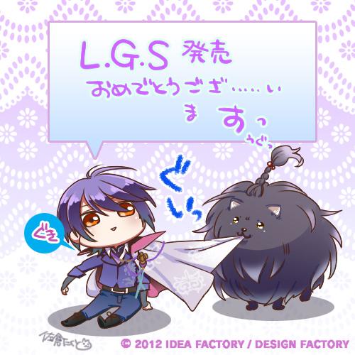 LGS発売記念@佐倉たくと.jpg