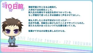 10mae_yama.jpg