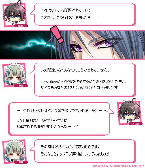 ghp02_talk1.jpg