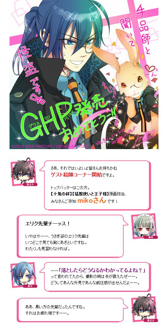 ghp335_03.jpg