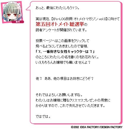ghp335_14.jpg