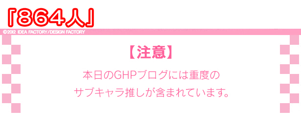 ghp38_t.jpg