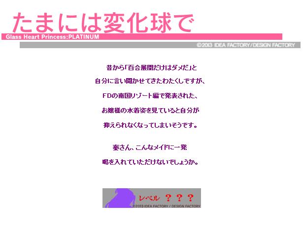 ghp59_t.jpg