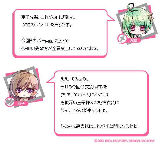 ghp101_2.jpg