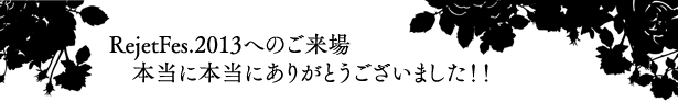 gekka_blogheader_20130219.jpg