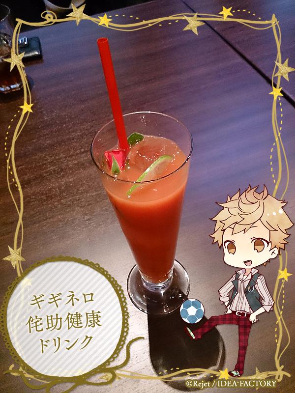 http://blog.otomate.jp/staffblog/gekka/00015871.jpg