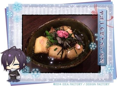 揚げ出し豆腐.jpg