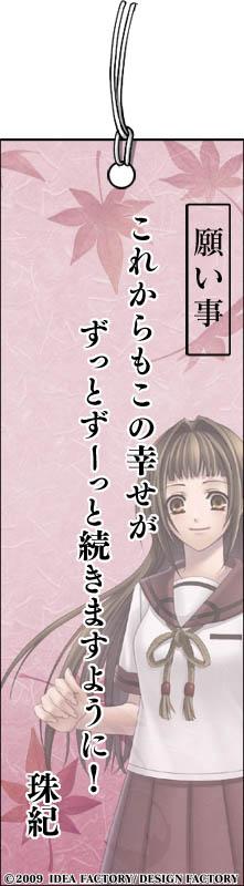 http://blog.otomate.jp/staffblog/pic/00000242.jpg