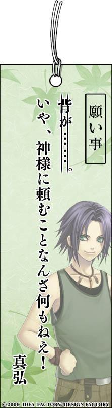 http://blog.otomate.jp/staffblog/pic/00000248.jpg