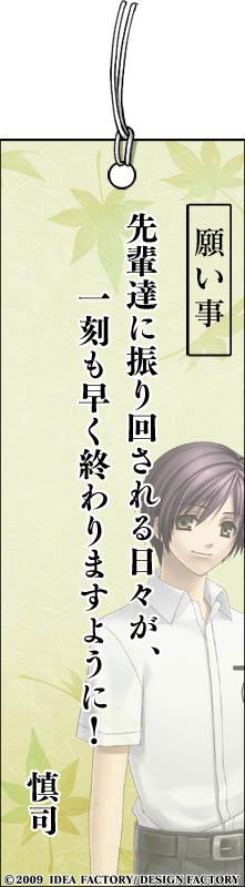 http://blog.otomate.jp/staffblog/pic/00000257.jpg