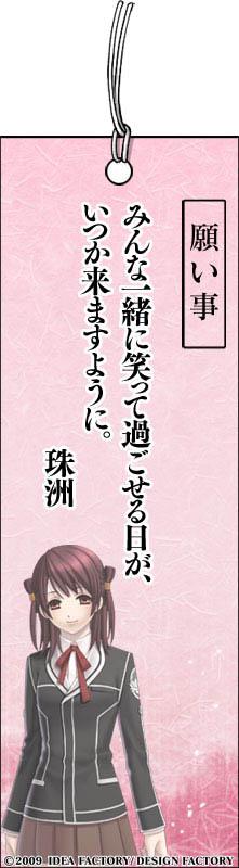 http://blog.otomate.jp/staffblog/pic/00000272.jpg