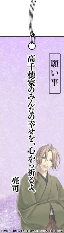 http://blog.otomate.jp/staffblog/pic/00000284.jpg
