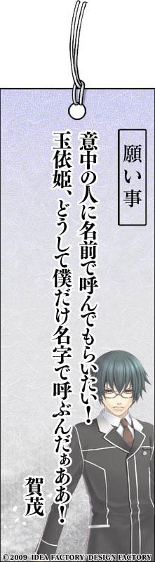 http://blog.otomate.jp/staffblog/pic/00000287.jpg