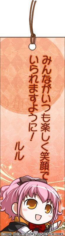 http://blog.otomate.jp/staffblog/pic/00000311.jpg