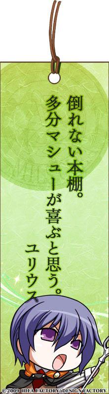 http://blog.otomate.jp/staffblog/pic/00000314.jpg