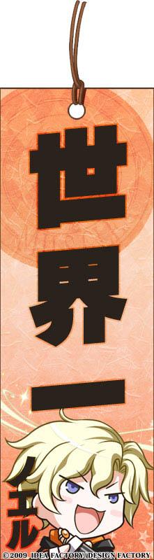 http://blog.otomate.jp/staffblog/pic/00000317.jpg