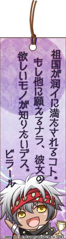 http://blog.otomate.jp/staffblog/pic/00000320.jpg