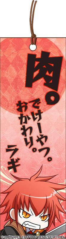 http://blog.otomate.jp/staffblog/pic/00000323.jpg