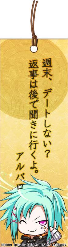 http://blog.otomate.jp/staffblog/pic/00000326.jpg