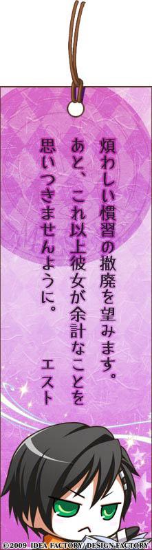 http://blog.otomate.jp/staffblog/pic/00000329.jpg