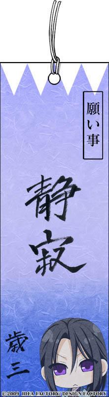 http://blog.otomate.jp/staffblog/pic/00000350.jpg