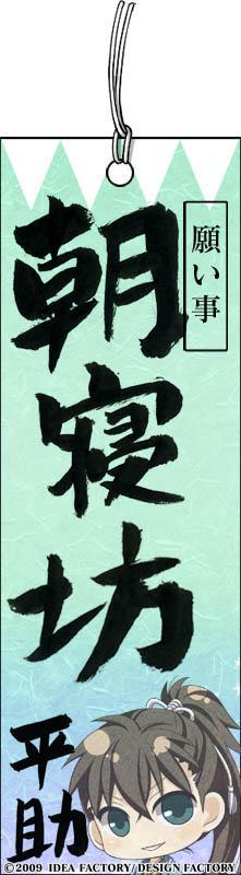 http://blog.otomate.jp/staffblog/pic/00000359.jpg