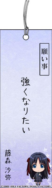 http://blog.otomate.jp/staffblog/pic/00000368.jpg