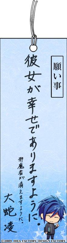 http://blog.otomate.jp/staffblog/pic/00000374.jpg