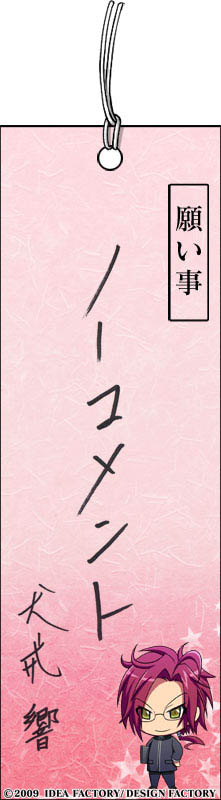 http://blog.otomate.jp/staffblog/pic/00000383.jpg