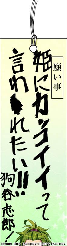 http://blog.otomate.jp/staffblog/pic/00000386.jpg