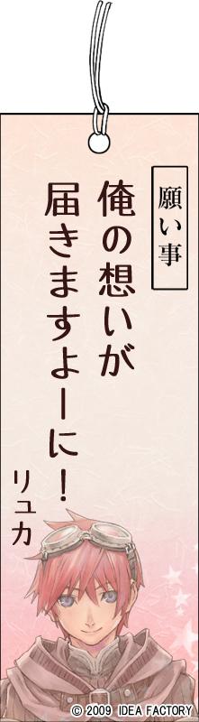 http://blog.otomate.jp/staffblog/pic/00000395.jpg