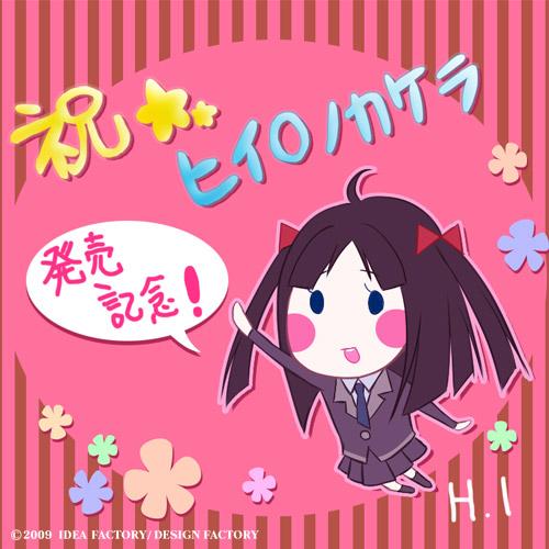 http://blog.otomate.jp/staffblog/pic/00001069.jpg