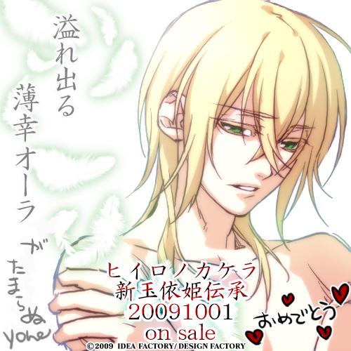 http://blog.otomate.jp/staffblog/pic/00001083.jpg