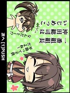 4koma_okita.jpg