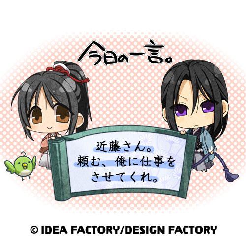 haku_1106.jpg
