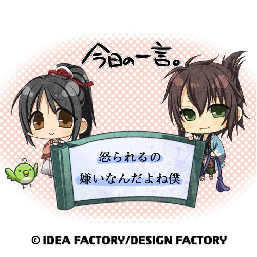 haku_1113.jpg