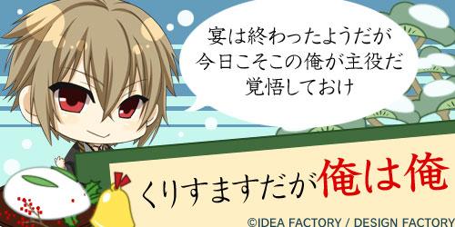 haku_xmas01.jpg