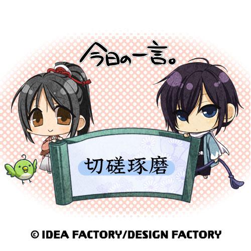 haku_0115.jpg