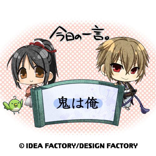 haku_0205.jpg