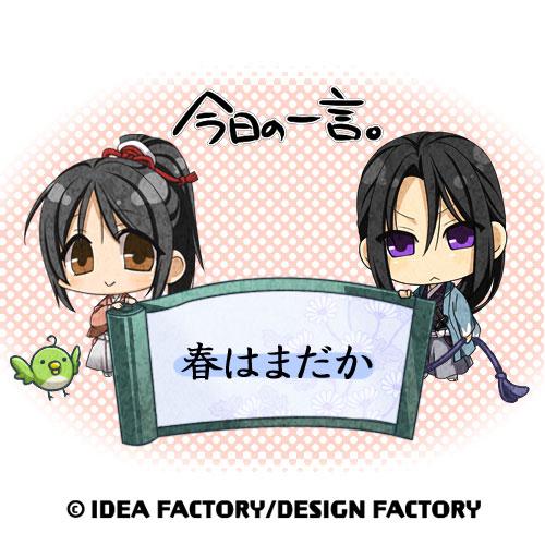 haku_0212.jpg