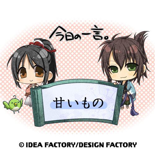 haku_0220.jpg