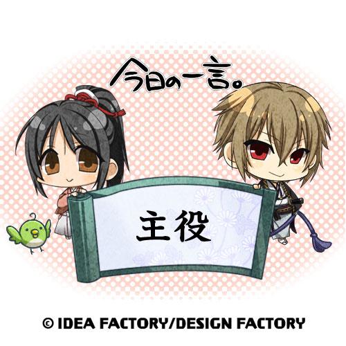 haku_0402.jpg