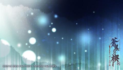 hk3_psp_logo.jpg