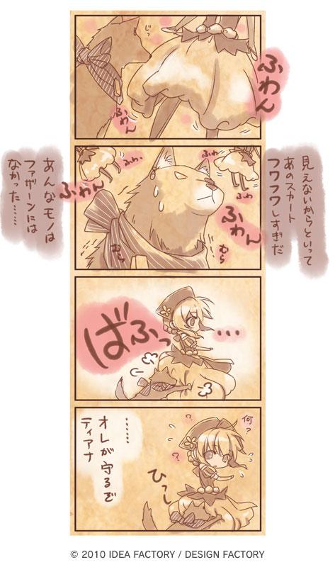 02_kininaru.jpg